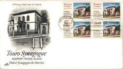 Touro Synagogue Block of Stamps