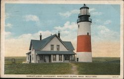 Sankaty Light, Built 1850 Postcard