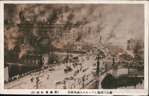 1923 Fire, After Earthquake Nihonbashi Tokyo Japan