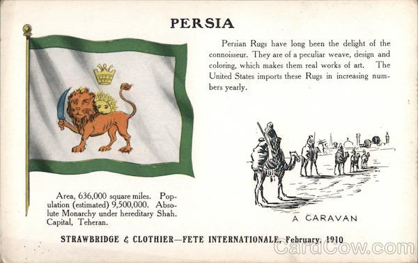 Persian Flag Flags