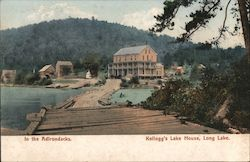Kellogg's Lake House In the Adirondacks