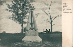 4th Ohio Battery Monument in Nat'l Military Park