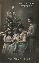 Greek Family Standing in Front of a Christmas Tree