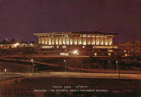 Jerusalem - The Knesseth, Israel's Parliament Building