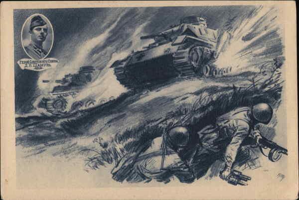 1942 WWII Russian Tank Scene World War II