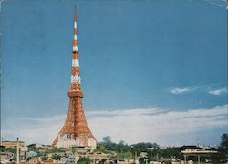 Tokyo Tower, viewed from Mita area Postcard