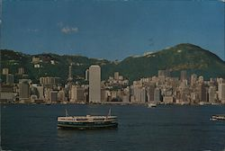 The great view of Hong Kong Harbour Postcard