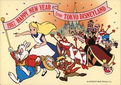 1987 Happy New Year from Tokyo Disneyland Alice Wonderland