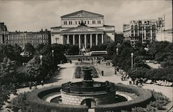 The State Academic Bolshoi Theatre of the USSR