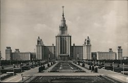 Moscow Building of the Moscow State University on Lenin Hills