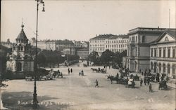 Riga Station Square Postcard