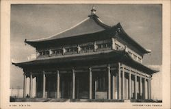 Chinese Lama Temple Postcard