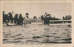 Bath House at Crystal Beach, White Lake