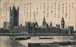 Houses of Parliament, Mailed to Japan