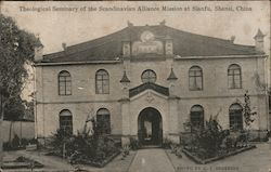 Theological Seminary of the Scandanavian Alliance Mission, Shensi Postcard