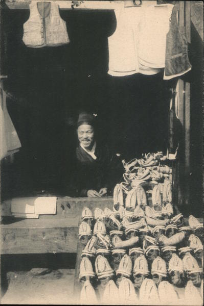 A shoe seller (Japanese Occupation) Korea