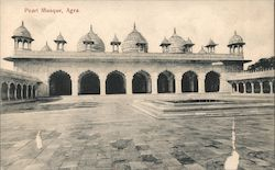 Pearl Mosque Postcard