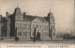 The Main office of the South Manchuria Railway co. Tairen