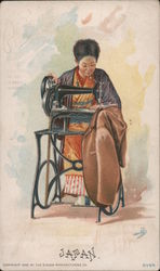 Japan - A Woman Using a Singer Sewing Machine