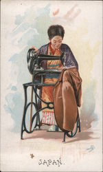 Japan - Singer Sewing Machine - w/ costumed local Japanese woman