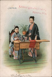 Japan - Two Women Sitting and Standing Behind Singer Sewing Machine