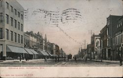 College Ave. Postcard