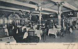 Main Dining Room - Davenport Restaurant