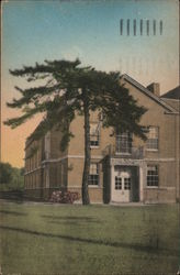 Erskine Hall - Entrance to College Library, St. Mary of the Springs College