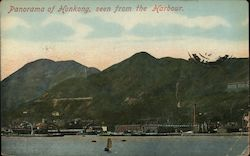 Panorama of Hongkong seen from the harbour