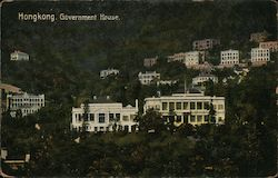 Hongkong Government House