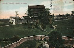 Canton, Pagoda of Five Stories Postcard
