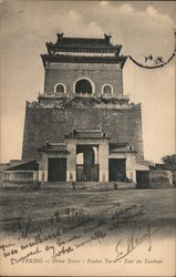 Peking - Drum Tower - Pauken Turin - Tour du Tambour Postcard