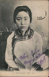 Chinese Woman Postcard