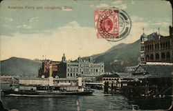 Kowloon Ferry and Hongkong Club