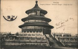 Peking, Tempel of Heaven - Himmels Tempel - Temple du Ciel Postcard