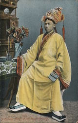 A Chinese Actor at Full Dress Rehearsal Postcard