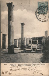 Photograph of a ruined Pompeian building Postcard
