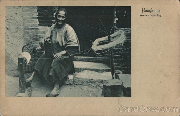Woman Spinning Hong Kong China