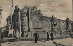 Museum - Le Musee Postcard