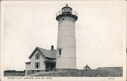 Nauset Light, Eastham, Cape Cod