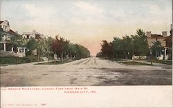 Armour Boulevard, Looking East from Main St.