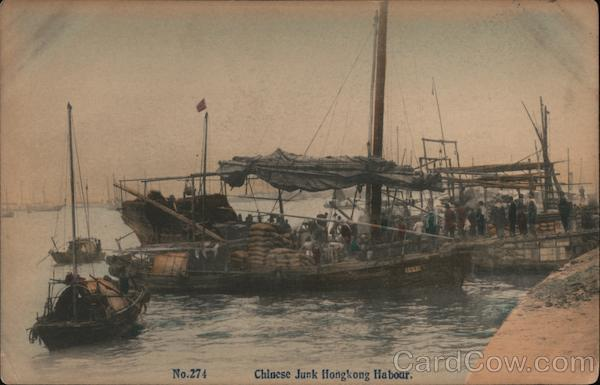 Chinese Junk in Harbour Hong Kong China