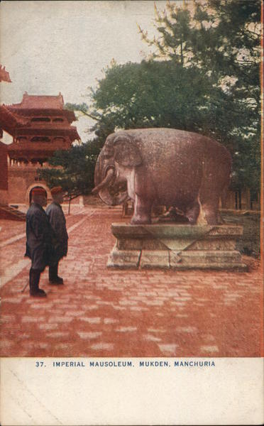 Imperial Mausoleum, Manchuria Mukden China