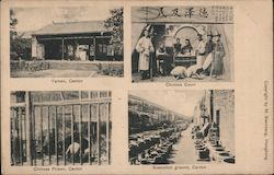 Yamen, Chinese Court, Chinese Prison, Execution ground Postcard