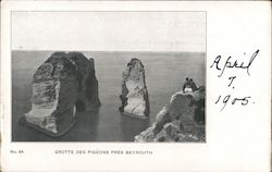 Grotte Des Pigeons Pres Beyrouth