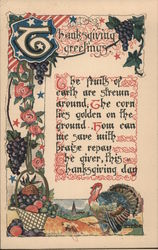 Thanksgiving Greetings poem