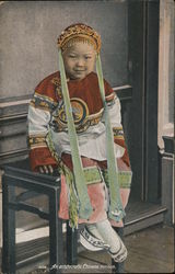 An Aristocratic Chinese Maiden Postcard