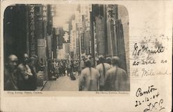 Hing Loong Street, Canton Postcard