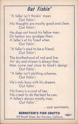 Out Fishin', a Poem - Compliments of Bernstein's Fish Grotto Restaurant