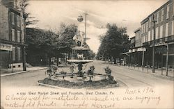 West Market Street and Fountain Postcard
